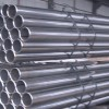 Stainless-Steel-Pipe-hydro-pipe-